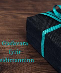 Gjafavara
